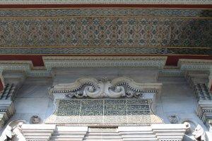 Cool Ottoman designs
